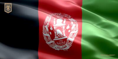 Kunden aus Afghanistan – BB ASCON Kapitalmarkt Akademie GmbH 15112018